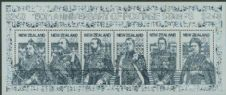 NZ SGMS1568 150th Anniversary of the Penny Black miniature sheet